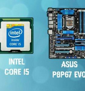 Комплект проц Intel Core i5 и м/п ASUS P8P67 Evo