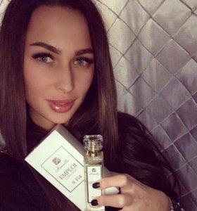 Селективный женский аромат