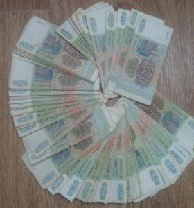 500 РУБЛЕЙ 1993 г.