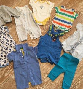 Одежда пакетом лето