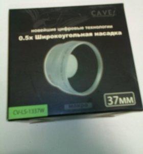 Широкоугольный конвертер 0.5х
