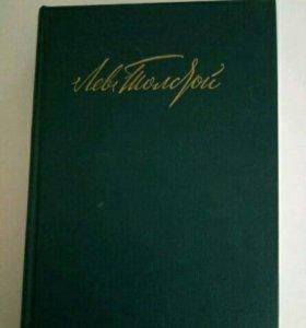 Лев Толстой собрание сочинений из 12 томов (книг)