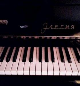"""Фортепиано """" Элегия"""""""