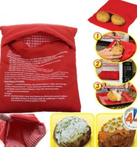 Мешок для запекания картошки 3 шт новые