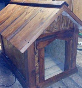 Собакин дом