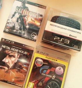 Продажа игр для PS3