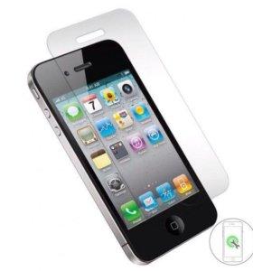 Защитное стекло iPhone 4/4S
