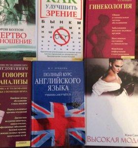 Книги по 80