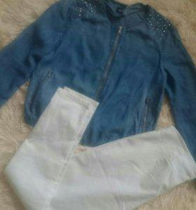 Курточка и брючки