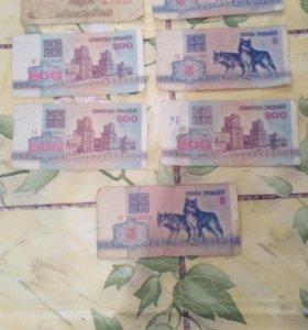 Купюры Белоруссии