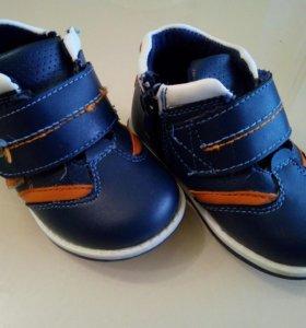 Демисезонные ботинки BabyGo