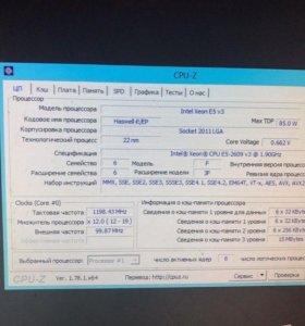 Intel Xeon E5-2609 v3, сокет 2011, 6 ядер, 1.9 GHz