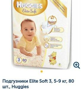 Подгузники Хаггис Элит Софт 3 80 шт