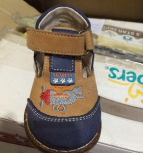 Туфли детские котофей 19 размер