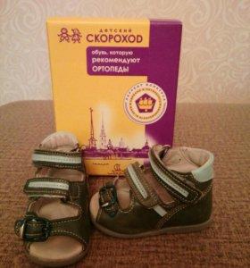 Детская Ортопедическая обувь, сандали
