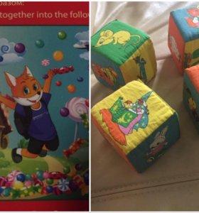 Пазл+кубики мягкие большие со сказками