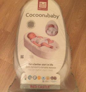 Кокон Cocoonababy