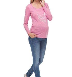 НОВАЯ Кофта для беременных и кормящих
