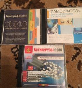 Cd диски для школьников
