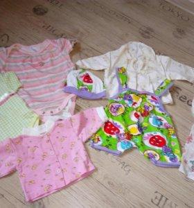 Пакет одежды 0-3