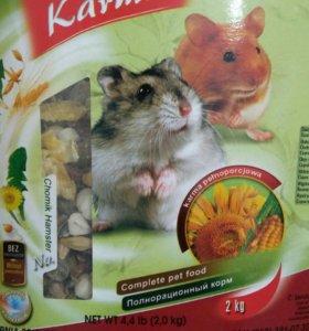 Vitapol корм для грызунов