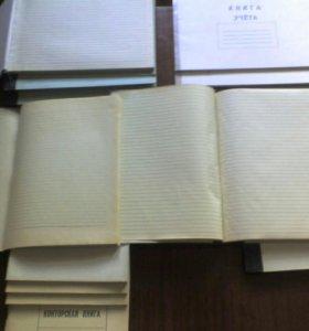 Книги учета , книги конторские