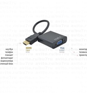 Конвертер (переходник) HDMI to VGA