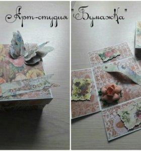 Коробочка- открытка