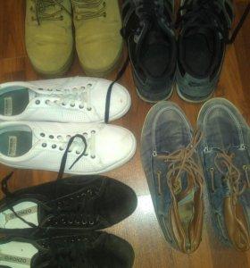 Отдам вещи и обувь 42р