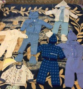 Продам детские костюмчики от 0 до 4-х месяцев.