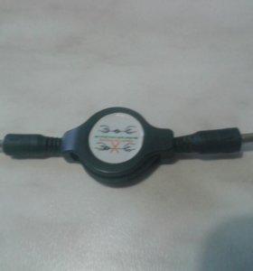AUX кабель 3,5 мм с регулировкой длины.