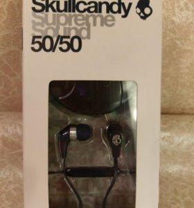 Наушники Skullcandy 50/50