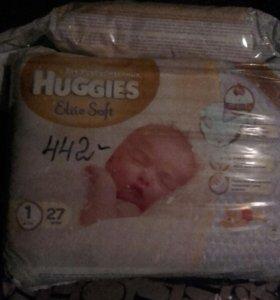 Подгузники хаггис для новорожденных