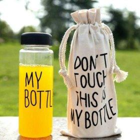 Бутылочки май батл