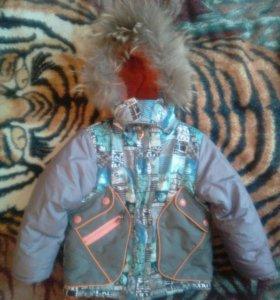 Курточка и сапожки