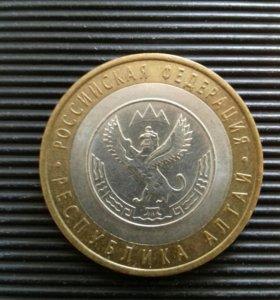 Монета Алтай