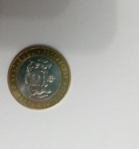 Колекционерная монета