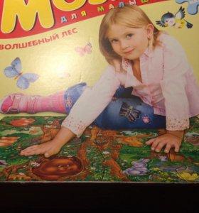 Пазлы- Мозаика для малышей