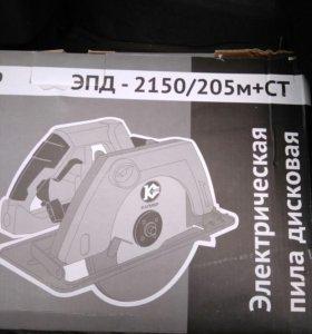 Электрическая пила дисковая ЭПД-2150/205м+СТ