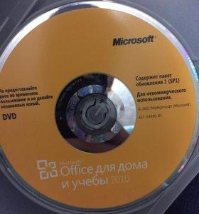 Диск для Пк Office