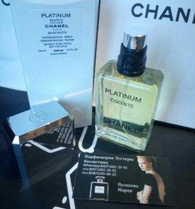 Духи тестер Chanel - Egoiste platinum