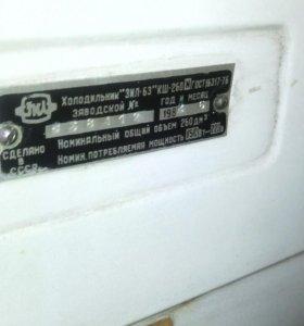 Холодильник ЗИЛ