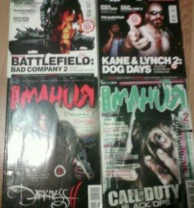 Журналы:Игромания и PС игры,диски к журналам.