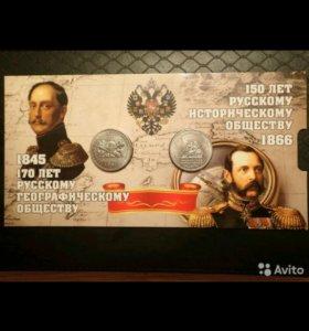 Набор из 2х монет