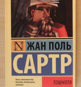 Книга Тошнота Ж. П. Сартр
