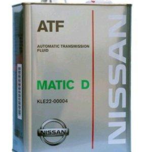 Nissan Matic Fluid D (4л) ориг. жидкость для АКПП