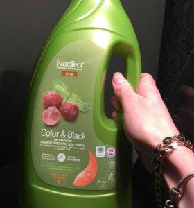 Натуральное жидкое средство для стирки