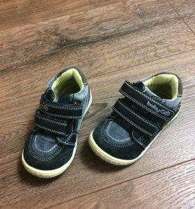 Детская обувь/ Детские ботинки
