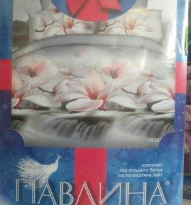 КПБ 1,5 сп. Полисатин лайт. Россия