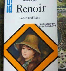 Книга Ренуар на немецком языке